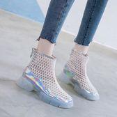 短靴 女鞋中跟包頭涼鞋透明馬丁靴網紗網紅果膠鞋-新主流旗艦店
