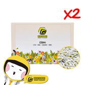 【蜜蜂故事館】樂活3+1(4g×50包)X2盒