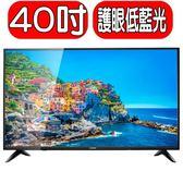 CHIMEI奇美【TL-40A600】40吋 FHD電視