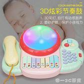 寶寶玩具電話機手機嬰兒童早教益智力音樂1-3歲0小孩6-12個月男女【帝一3C旗艦】YTL