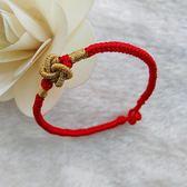 手工編織男女時尚紅繩本命年開運手繩