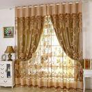 窗簾布 新款雙層大氣高檔成品歐式臥室全遮光北歐客廳落地窗布料 - 歐美韓