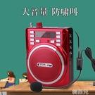 擴音器 戴樂Q32多功能大功率便攜式擴音器教師播放器數字選歌插卡導游用 韓菲兒