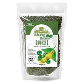 綠源寶~綠豆500公克/包