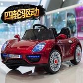 童電動車四輪可坐遙控汽車1-3歲4-5搖擺童車可坐人寶寶玩具車【免運】