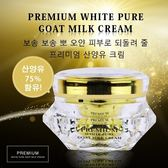 【Miss.Sugar】韓國 RiRe 補水保濕純山羊奶面霜 50ml【J000372】