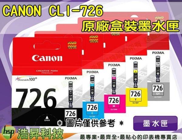 CANON CLI-726 BK 黑色 正原廠墨水匣 適用→MG5270/MG6170/IP4870