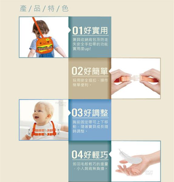 【奇買親子購物網】拉孚兒 naforye 幼兒防走失安全背包-(餅乾/冰棒/漢堡/棒棒糖)