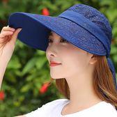 鴨舌帽 夏季太陽可折疊戶外出游防紫外線大沿遮陽防曬帽 GB3162『東京衣社』