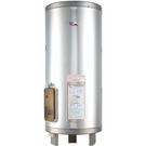 《修易生活館》喜特麗 JT-EH150 D 儲熱式電熱水器 50加侖 標準型 (無安裝服務)