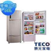 福利品【TECO東元】543L變頻三門冰箱 R5651VXSP