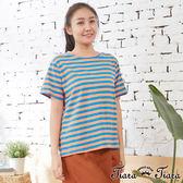 【Tiara Tiara】百貨同步aw 亮眼條紋半袖上衣(藍橘/黃藍/白黑)