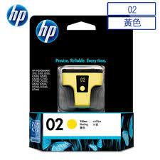 HP C8773WA NO.02原廠黃色墨水匣 適用3110/3310/5180/6180/6280/7180/7280/8180/7160/7260/7360/7460/8230(原廠品)