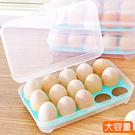 可堆疊!!帶蓋透明雞蛋保鮮盒.保存雞蛋收納盒.15格雞蛋盒雞蛋托雞蛋架雞蛋格鴨蛋盒子.塑料食品盒