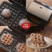家用迷你多功能華夫餅機鬆餅機三明治機早餐機煎餅機牛排 NMS220v蘿莉小腳ㄚ
