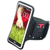 路跑 KAMEN Xction 甲面 X行動 LG G2 16G 運動臂套 LG G2 32G 運動臂帶 手機 運動臂袋 保護套