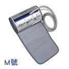 【歐姆龍OMRON】硬式壓脈帶-M號 手臂式血壓計專用壓脈帶