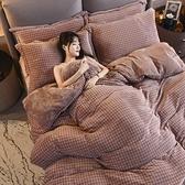 牛奶絨珊瑚絨四件套毛絨被套床單床上法萊絨冬季【聚可愛】