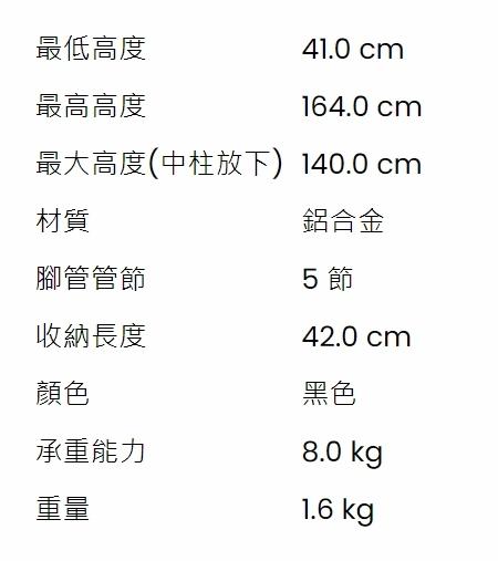 MANFROTTO MKELEB5BK-BH 曼富圖 Element 黑色 反折式 大型鋁合金旅行腳架 乘載8KG 【正成公司貨】