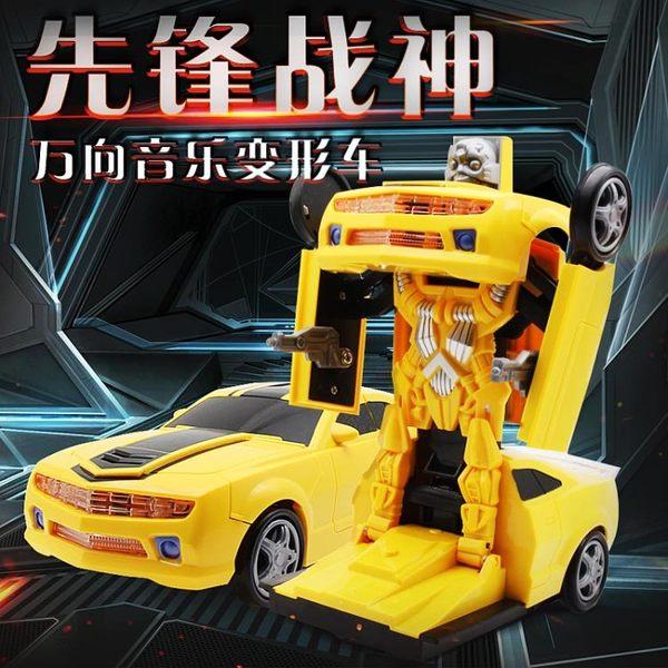 遙控玩具 電動萬向非遙控汽車賽車大黃蜂機器人自動變形金剛兒童玩具汽車 ys4690『伊人雅舍』