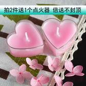 30支心形香薰蠟燭無煙浪漫心型玫瑰愛心小臘燭創意生日小蠟燭禮盒