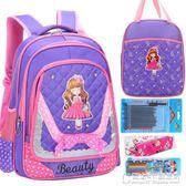 小學生女孩公主書包女童後背包1-3-4-6年級6-12周歲兒童防水背包 概念3C旗艦店