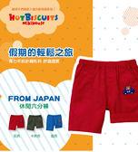 卡通汽車徽章休閒六分長短褲HOT BISCUITS【MIKIHOUSE】72-3105-611