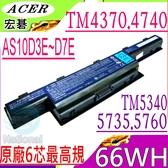 ACER 電池(原廠超長效)-宏碁 AS4741G,AS4551G,AS4771G,AS5740G AS5741G,AS5750G,AS7750G,AS10G3E,AS10D3E