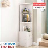 角櫃拐角三角櫃現代簡約客廳牆角櫃邊角櫃轉角儲物櫃多功能置物架