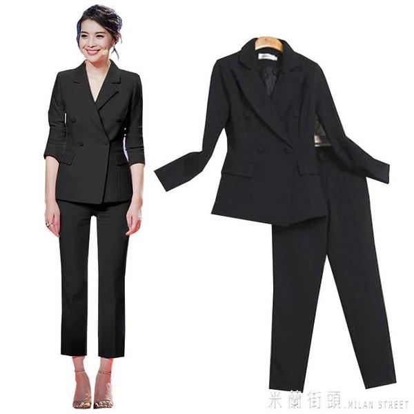 西裝套裝純黑白色時尚職業套裝女褲兩件套韓國修身顯瘦雙排扣小西裝外套潮 Milano米蘭