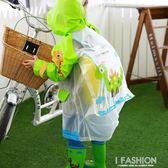 兒童雨衣女童幼兒園男童寶寶小學生小孩2-6男小童1-3雨披-Ifashion