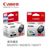 CANON 原廠高容量墨水匣組(1黑1彩) PG-740XL CL-741XL