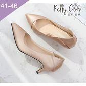 大尺碼女鞋-凱莉密碼-氣質有型素面簡約尖頭高跟鞋工作鞋6cm(41-46)【ME6106-1】金色