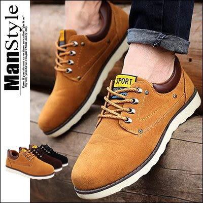 ManStyle潮流嚴選男鞋韓版潮鞋麂皮設計休閒鞋靴描邊英倫布洛克男皮鞋【09S0387】
