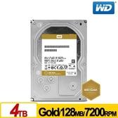 【台中平價鋪】全新 WD GOLD 金標 4TB WD4002FYYZ SATA 3.5吋 企業級 硬碟 5年保固