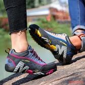 登山鞋 夏季皮戶外鞋男鞋登山鞋女防水防滑徒步鞋運動爬山鞋旅游 5色