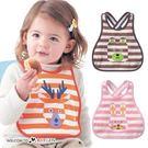 動物條紋交叉可調節寶寶口水巾 圍兜 吃飯衣