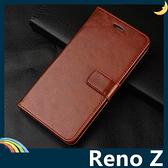 OPPO Reno Z 瘋馬紋保護套 皮紋側翻皮套 附掛繩 商務 支架 插卡 錢夾 磁扣 手機套 手機殼 歐珀