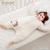 嬰兒分腿季彩棉加厚睡袋寶寶分腿睡袋夾棉新生兒童防踢被 【快速出貨】