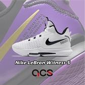 Nike 籃球鞋 LeBron Witness 5 V EP 白 黑 男鞋 五代 氣墊設計 運動鞋 【ACS】 CQ9381-101