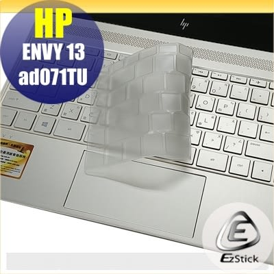 【Ezstick】HP Envy 13 ad071TU 奈米銀抗菌TPU鍵盤保護膜