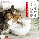 貓咪飲水機自動循環喂水器貓喝水神器流動活水寵物用品飲水器碗盆  聖誕節免運