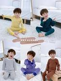 睡衣寶寶家居服套裝2021春裝新款男童條紋睡衣兩件套小童洋氣彈力內衣