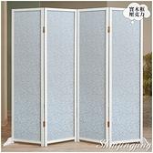 【水晶晶家具/傢俱首選】HT1863-9亞馬遜白色實木框壓克力印花四片式屏風~~不可拆賣