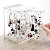 (現貨)升級版‼️ 耳環收納盒  壓克力透明收納盒 耳環架 耳環收納架  可裝108副耳環 LK6618