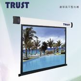 TRUST 豪華型電動軸心投影布幕 TBE-W120 120吋16:10 豪華高平整蓆白商務/工程布幕 公司貨保固