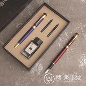 鋼筆成人練字筆美工彎頭彎尖書法手繪學生用男女士商務簽名簽字專用硬筆速寫禮盒裝