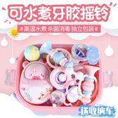 店長推薦嬰兒禮盒新生兒玩具套裝滿月百天寶寶禮物用品初生大禮包剛出女冬