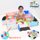 【居家cheaper】動物遊戲地墊/巧拼墊/兒童地墊/安全墊/止滑墊/嬰兒爬行墊/加厚地墊/學習地墊/拼圖