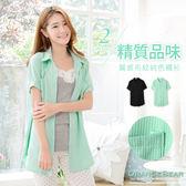 OB嚴選《AA6808-》精質品味~質感布紋純色襯衫‧2色--適 M~XL